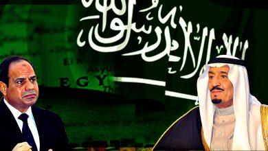 Photo of التعديل الوزاري السعودي و الوضع في مصر