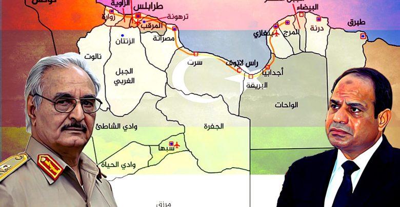 تطورات الأوضاع في ليبيا وأبعاد الدور المصري