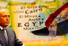 تحديات السياسة الخارجية المصرية