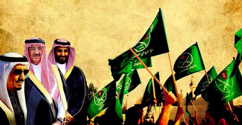السعودية والإخوان بعد تولي الملك سلمان