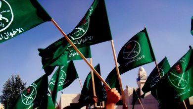 Photo of الحراك داخل الإخوان ـ دلالات ومقترحات