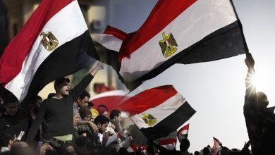 Photo of المصالحة بين القوى السياسية