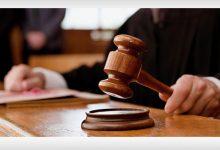 استئناف الأحكام الجنائية فى النظم القضائية المعاصرة