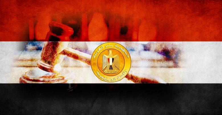 المسئولية الجنائية لرئيس الجمهورية فى الدساتير المصرية