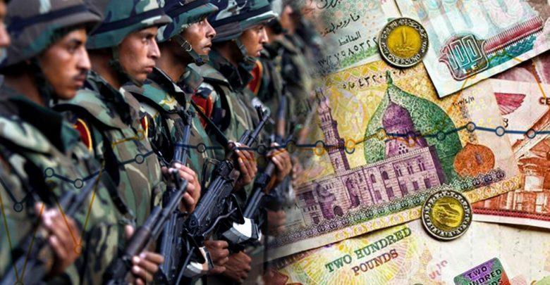 الآثار الاقتصادية لعسكرة الدولة في مصر
