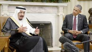 زيارة الملك سلمان للولايات المتحدة