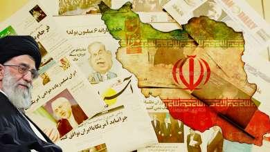 Photo of القوي الإعلامية والفكرية في المجتمع الإيراني