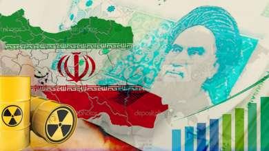 Photo of القوي الاقتصادية في المجتمع الإيراني