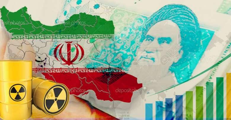 d0739b4a8 القوي الاقتصادية في المجتمع الإيراني - المعهد المصري للدراسات