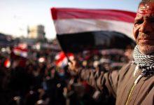 آليات بناء حوار وطني بين قوى ثورة يناير