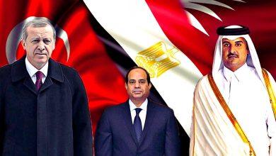احتمالات المصالحة بين مصر وقطر وتركيا