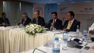 Photo of المعهد المصري يشارك في قمة تركيا أفريقيا