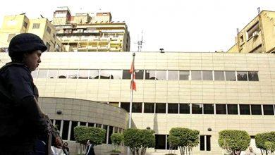 Photo of إغلاق السفارات الأجنبية في مصر
