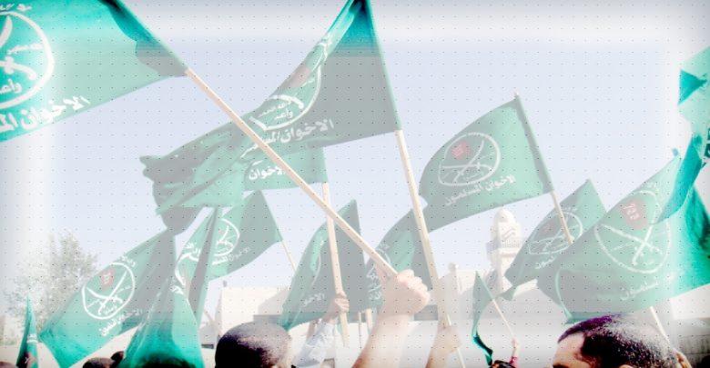 الإخوان المسلمون: آليات تحسين الصورة الذهنية