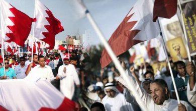 Photo of الإخوان المسلمون في البحرين وإدارة التحولات الراهنة