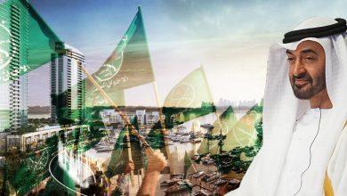 Photo of الإخوان المسلمون في دولة الإمارات: التحديات والآفاق