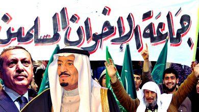 Photo of الإخوان وتداعيات التقارب السعودي التركي