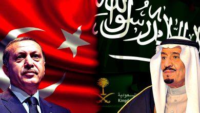 التحالف الاستراتيجي بين تركيا والسعودية: الأبعاد والآفاق
