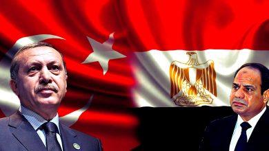 Photo of التقارب المصري ـ التركي: الواقع والافاق