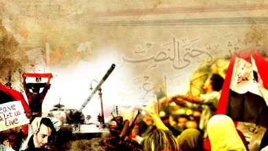 التقرير الاستراتيجي المصري 2015