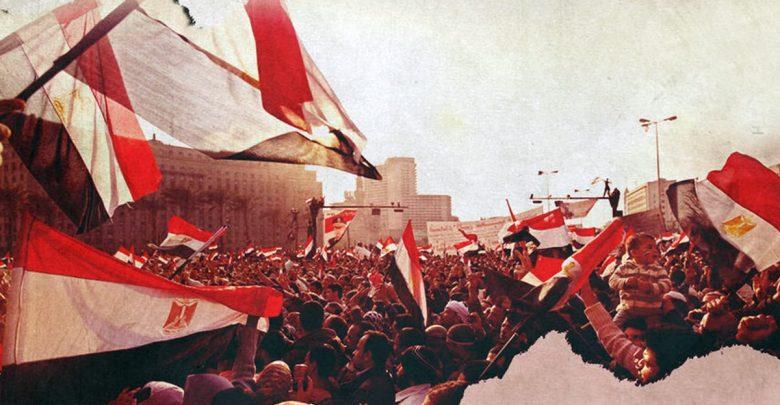 التقرير الاستراتيجي المصري 2016