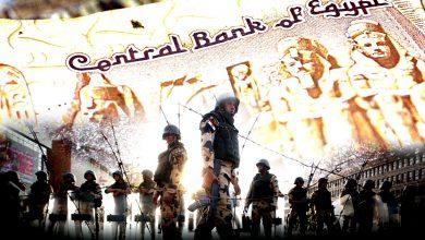 التكلفة الاقتصادية للانقلاب العسكري في مصر