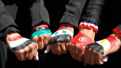 Photo of الربيع العربي ـ الواقع والآفاق: رؤية استشرافية