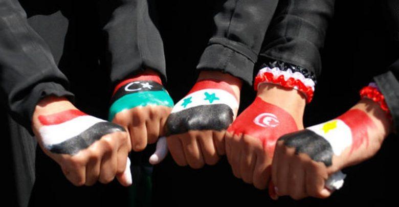 الربيع العربي ـ الواقع والآفاق: رؤية استشرافية