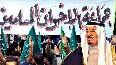 Photo of السياسات السعودية تجاه الإخوان في عهد الملك سلمان