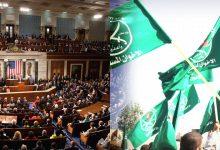 الكونجرس الأمريكي واعتبار الإخوان جماعة ارهابية