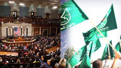 Photo of الكونجرس الأمريكي واعتبار الإخوان جماعة ارهابية