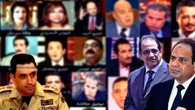 المؤسسة العسكرية وإدارة الآلة الإعلامية في مصر