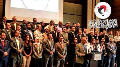 المجلس الثوري المصري بعد شهرين من تأسيسه