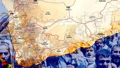 Photo of الموقف المصري والتدخل العسكري في اليمن