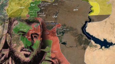 تطورات المشهد السوري بعد اغتيال علوش