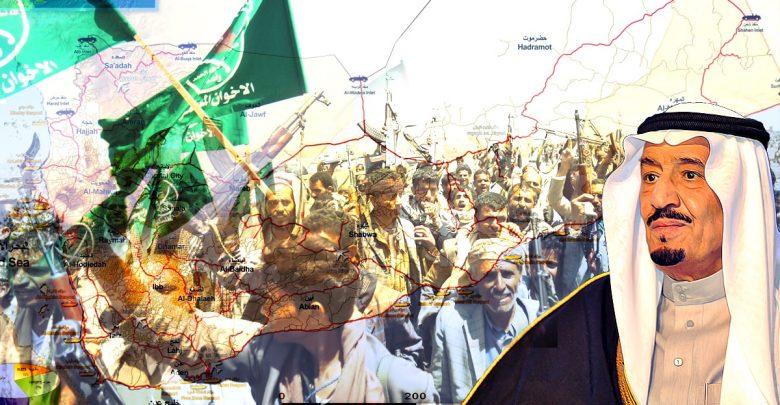 تطورات الوضع اليمني ومواقف الإخوان المسلمين