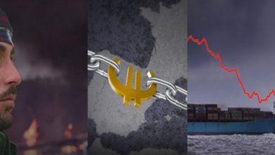 Photo of توقعات ستراتفور لمستقبل العالم في 2016