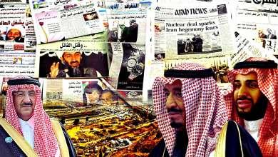 خريطة القوى الإعلامية في المملكة العربية السعودية