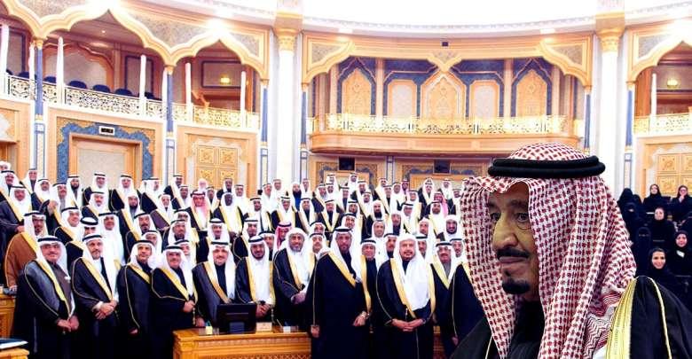 خريطة القوى السياسية في المملكة العربية السعودية