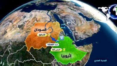 سد النهضة: مصر وأزمة الخيارات الصعبة