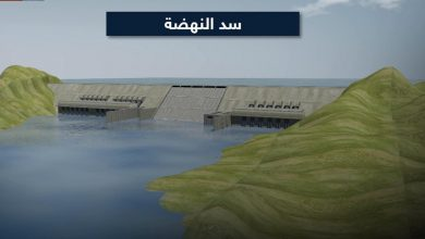 Photo of سد النهضة والحلقة المفرغة في أزمة مياه النيل