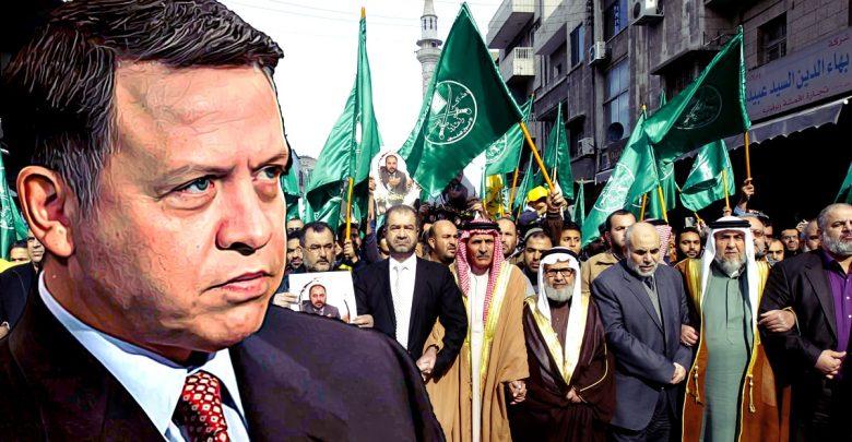 مستقبل علاقة الإخوان بالنظام في الأردن في ظل التحولات الراهنة