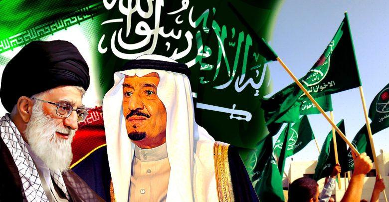 الإخوان المسلمون وإدارة الأزمة السعودية ـ الإيرانية