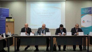 Photo of المعهد يشارك في ورشة مجموعة التفكير ومؤسسة (سيتا)