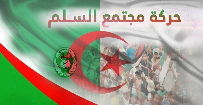 حركة مجتمع السلم والربيع العربي