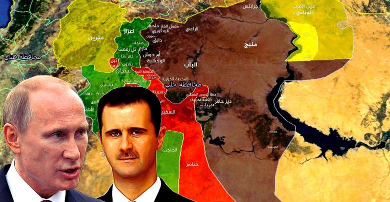 Photo of الانسحاب الروسي ومستقبل الثورة السورية