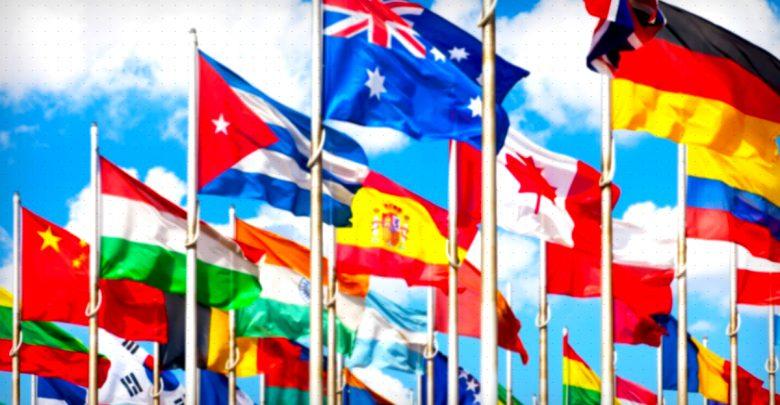 نحو نموذج معرفي في العلاقات الدولية
