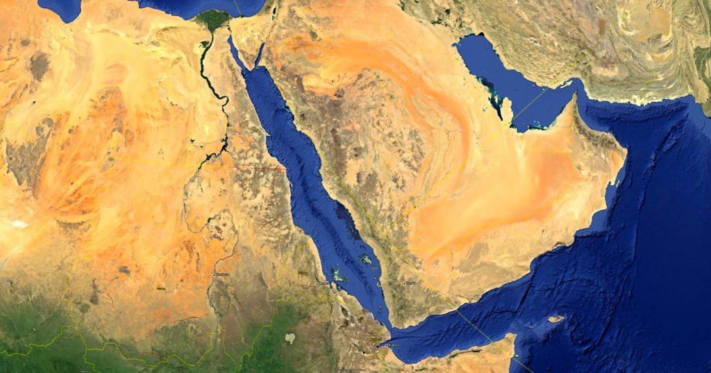 ترسيم الحدود المصرية ـ السعودية: قضايا وإشكاليات