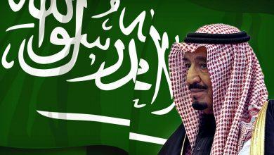 حدود التغيير في السياسة الخارجية السعودية