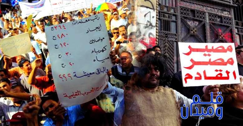 Photo of قلم وميدان: الأزمات الاقتصادية وزوال الانقلاب